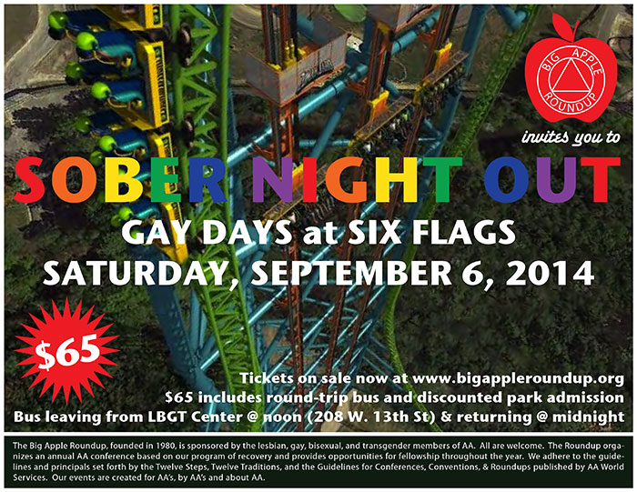 BARU-Six-Flags-4